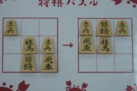 【初級】2021/1/23の将棋パズル