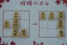 【初級】2021/1/24の将棋パズル
