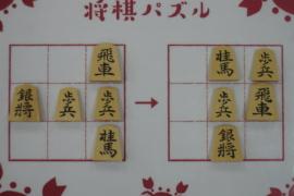 【初級】2021/1/25の将棋パズル