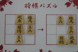 【初級】2021/1/26の将棋パズル
