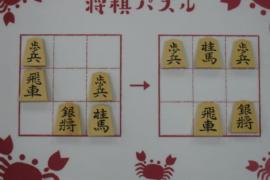 【初級】2021/1/28の将棋パズル