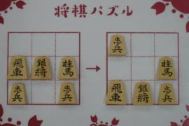 【初級】2021/2/1の将棋パズル