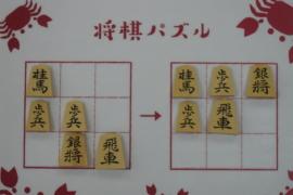 【初級】2021/2/7の将棋パズル