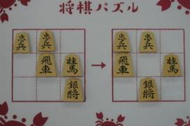 【初級】2021/2/14の将棋パズル