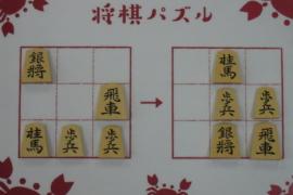 【中級】2021/2/16の将棋パズル