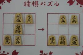 【初級】2021/2/17の将棋パズル