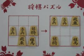 【初級】2021/2/18の将棋パズル