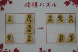 【中級】2021/2/20の将棋パズル