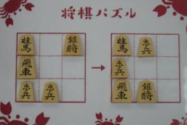 【中級】2021/2/21の将棋パズル
