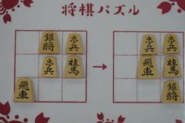 【初級】2021/2/25の将棋パズル
