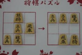 【中級】2021/2/27の将棋パズル