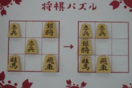 【初級】2021/3/1の将棋パズル