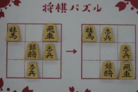 【中級】2021/3/2の将棋パズル