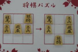 【初級】2021/3/4の将棋パズル