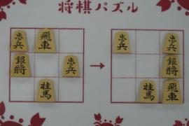 【初級】2021/3/5の将棋パズル