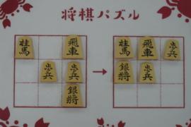 【初級】2021/3/6の将棋パズル