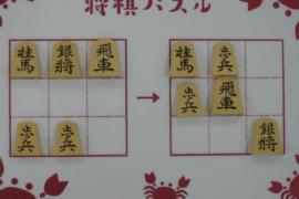 【初級】2021/3/7の将棋パズル