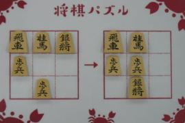 【初級】2021/3/10の将棋パズル