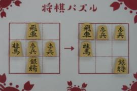 【初級】2021/3/14の将棋パズル