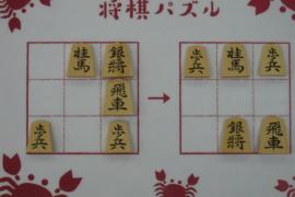 【中級】2021/3/17の将棋パズル