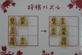 【初級】2021/3/18の将棋パズル