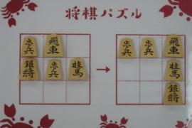 【初級】2021/3/19の将棋パズル