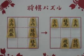 【初級】2021/3/21の将棋パズル