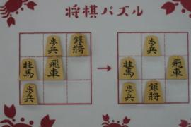 【初級】2021/3/22の将棋パズル