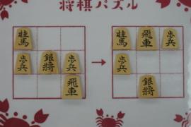 【初級】2021/3/24の将棋パズル