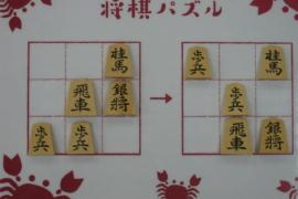 【中級】2021/3/25の将棋パズル