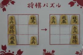 【初級】2021/3/28の将棋パズル