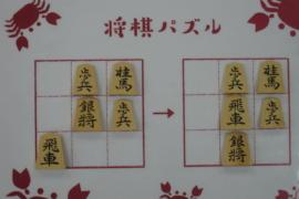 【初級】2021/3/29の将棋パズル