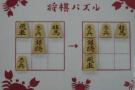 【中級】2021/4/2の将棋パズル