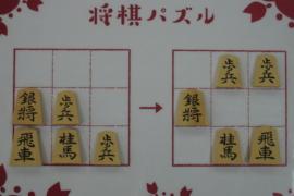 【中級】2021/4/3の将棋パズル