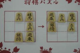 【初級】2021/4/4の将棋パズル