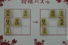 【初級】2021/4/9の将棋パズル