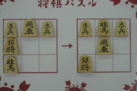 【初級】2021/4/10の将棋パズル