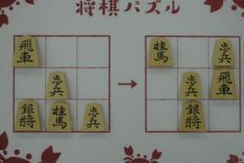 【中級】2021/4/13の将棋パズル