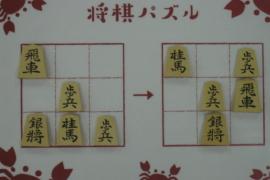 【中級】2021/4/17の将棋パズル