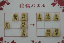 【中級】2021/4/18の将棋パズル