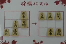【中級】2021/4/19の将棋パズル