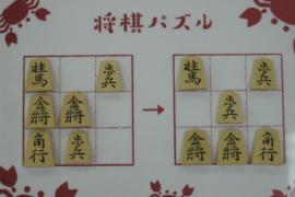 【初級】2021/4/21の将棋パズル