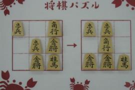 【初級】2021/4/23の将棋パズル