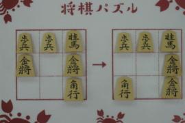 【初級】2021/4/25の将棋パズル