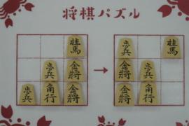 【中級】2021/4/26の将棋パズル