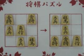 【中級】2021/4/27の将棋パズル