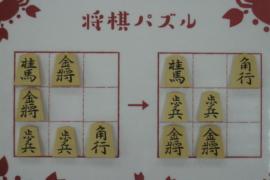 【中級】2021/4/29の将棋パズル