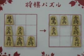 【初級】2021/5/2の将棋パズル