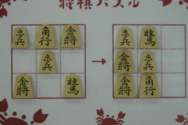 【初級】2021/5/4の将棋パズル