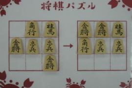 【初級】2021/5/5の将棋パズル